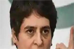 education recruitment uttar pradesh viyapam scam justice priyanka gandhi