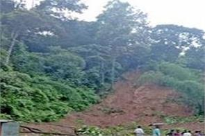 assam landslide 20 people death