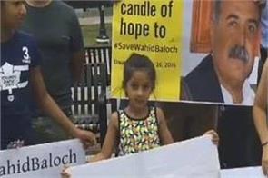 canada  baloch activists  protests