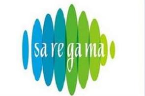 saregama facebook agreement