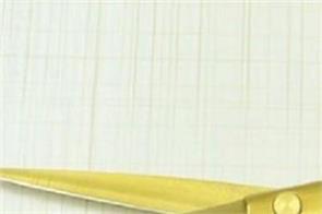maharashtra government salon owner gold scissors customer hair