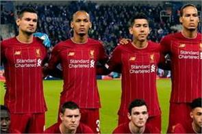 liverpool in the final of the german cup