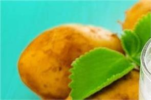potato juice  joint pain  cancer