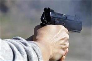 firing in moga