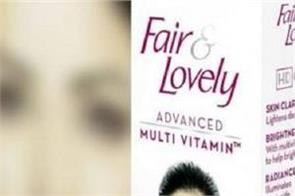 hindustan unilever limited fair lovely renamed