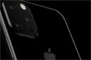 iphone 13 may sport 5 rear camera
