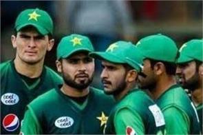 pakistan team  england tour