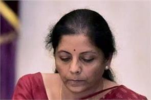 gujarat security honors nirmala sitharaman assault video viral