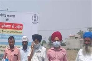 rajasansi  illegal water connections  regular  campaign