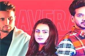 gurjazz and r nait latest punjabi song average released