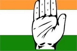 who is the next congress president