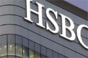 hong kong shanghai banking corporation  35 000 workers  layoff