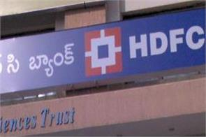 hdfc launches summer treat offer for these account holders