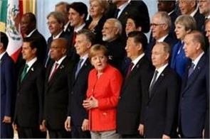 g20 member  corona virus  21 billion  contributions