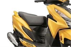 bs6 honda grazia 125 launched
