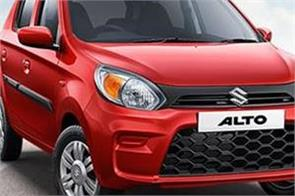 maruti suzuki alto remains indias best selling car