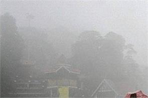 monsoon knocked in himachal  yellow alert issued