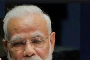 narendra modi and scott morrison