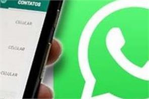 hoshiarpur powercom  whatsapp  problems
