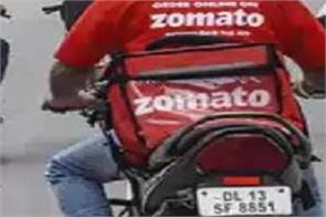 now zomato s delivery boy will bring you fruits and vegetables