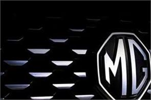 mg motor india signs mou with tata power