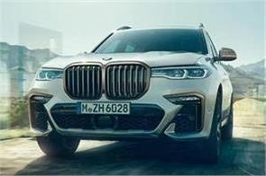 bmw x7 m50d launched in india