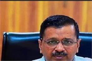 chief minister arvind kejriwal s corona report was negative