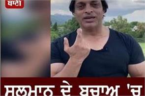 shoaib akhtar made a big statement on sushant s death