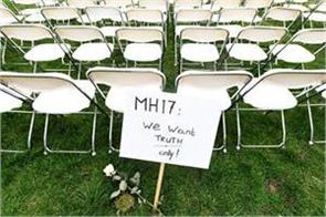 defendant  s problem with mh 17 due to corona sanctions
