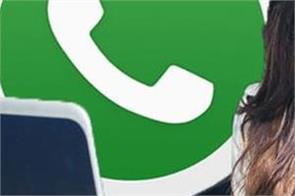 bug in whatsapp users phone numbers leak