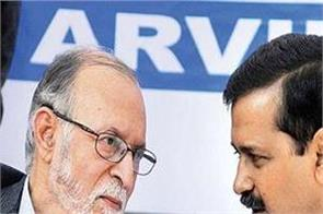 delhi lt governor anil baijal arvind kejriwal treatment