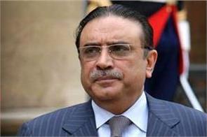 arrest warrant issued against former pakistan president zardari