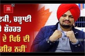 sidhu moose wala true talks