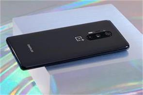 oneplus nord smartphone may be launched with dual selfie camera