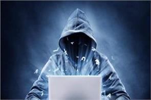 security flaw in digilocker app put over 3 8 crore accounts at risk