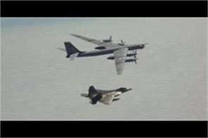 russian nuclear capable aircraft enter us alaska