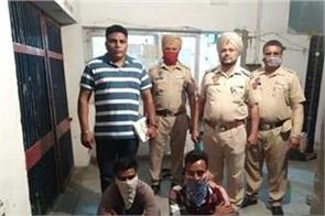heroin  2 persons  arrested