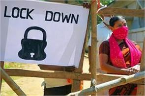 a 14 day lockdown in guwahati from midnight yesterday