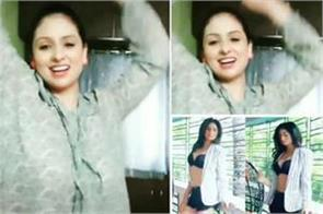 hasin jahan danced to the song