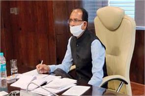 shivraj  s return from delhi  the cabinet expansion was postponed