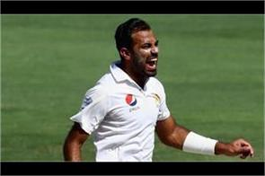 pak bowler riaz can return to test if needed in england