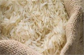 punjab rice millers exports association