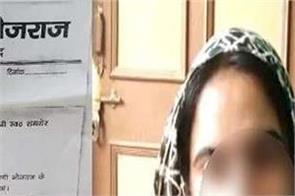 haryana panchayat widow daughter village