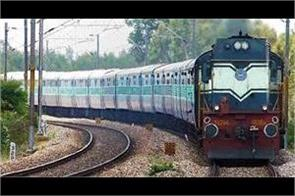 railways cancels tickets booked till april 14