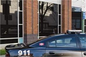 police officers may be barred from vancouver schools