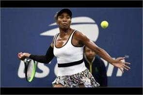 williams will take part in the world tennis championships for the 15th time