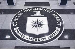 the us intelligence agency could not save its own hacking tool