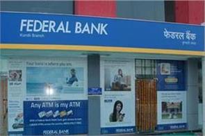federal bank to buy four percent additional stake in life insurance