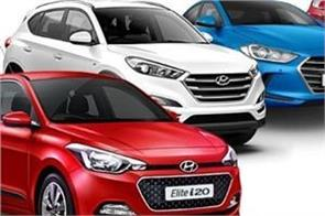 hyundai introduces new car finance option with hdfc bank details