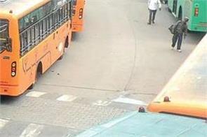 curfew  inter  state  bus service
